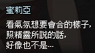 mabinogi_2013_09_30_652.jpg