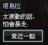 mabinogi_2013_09_30_660.jpg