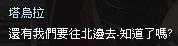 mabinogi_2013_09_30_670.jpg