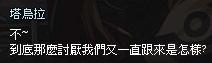 mabinogi_2013_09_30_678.jpg