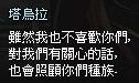mabinogi_2013_09_30_679.jpg