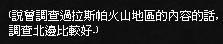 mabinogi_2013_09_30_683.jpg