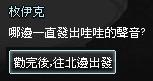 mabinogi_2013_09_30_689.jpg
