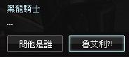 mabinogi_2013_09_30_751.jpg