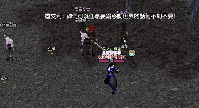 mabinogi_2013_09_30_760.jpg