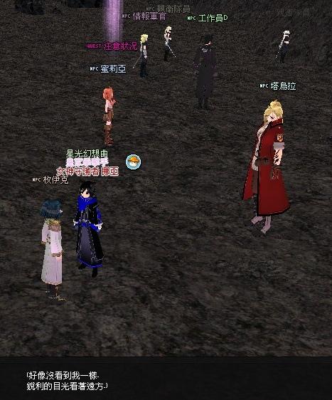 mabinogi_2013_09_30_769.jpg