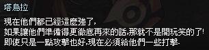 mabinogi_2013_09_30_807.jpg