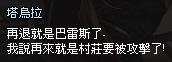 mabinogi_2013_09_30_821.jpg