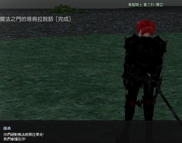 mabinogi_2013_09_30_831.jpg