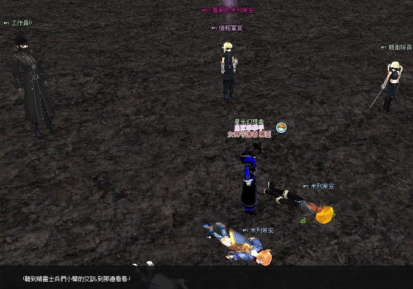 mabinogi_2013_09_30_855.jpg