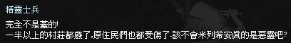 mabinogi_2013_09_30_865.jpg