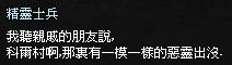 mabinogi_2013_09_30_863.jpg
