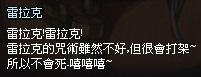 mabinogi_2013_09_30_915.jpg