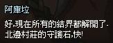 mabinogi_2013_09_30_938.jpg
