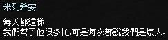 mabinogi_2013_09_30_951.jpg