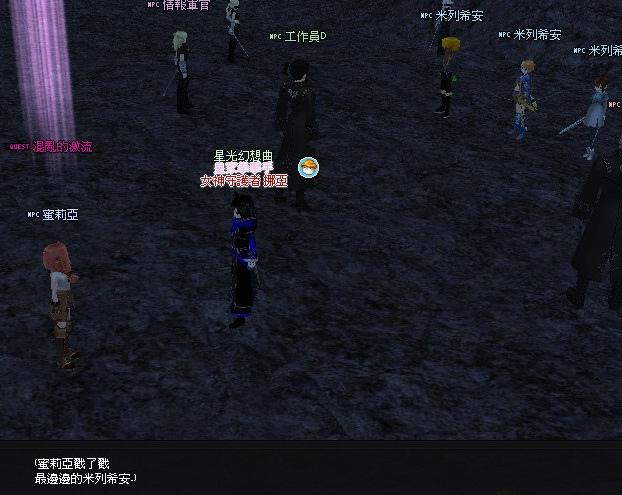 mabinogi_2013_09_30_962.jpg