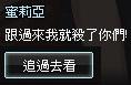 mabinogi_2013_09_30_974.jpg