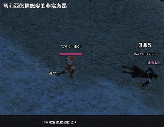 mabinogi_2013_09_30_984.jpg