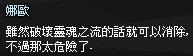 mabinogi_2013_09_30_1002.jpg
