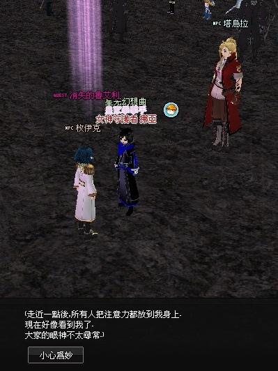 mabinogi_2013_09_30_1012.jpg