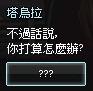 mabinogi_2013_09_30_1033.jpg