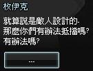 mabinogi_2013_09_30_1044.jpg