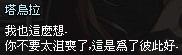 mabinogi_2013_09_30_1050.jpg