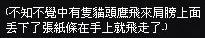 mabinogi_2013_09_30_1057.jpg