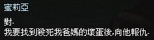 mabinogi_2013_09_30_1075.jpg