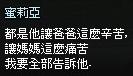 mabinogi_2013_09_30_1077.jpg