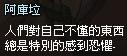 mabinogi_2013_09_30_1095.jpg