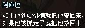 mabinogi_2013_09_30_1115.jpg