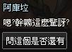 mabinogi_2013_09_30_1138.jpg