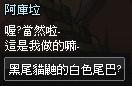 mabinogi_2013_09_30_1139.jpg