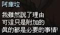 mabinogi_2013_09_30_1147.jpg