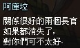 mabinogi_2013_09_30_1162.jpg