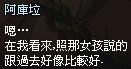 mabinogi_2013_09_30_1161.jpg