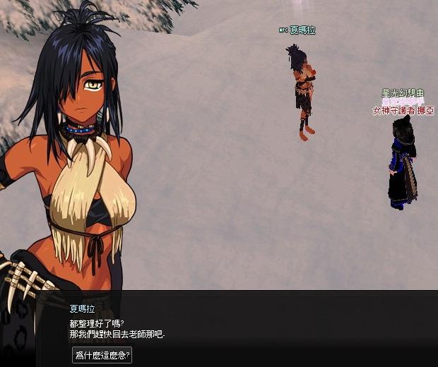 mabinogi_2013_09_30_1178.jpg