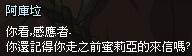 mabinogi_2013_09_30_1185.jpg
