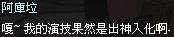 mabinogi_2013_09_30_1302.jpg