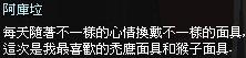 mabinogi_2013_09_30_1313.jpg