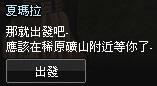 mabinogi_2013_09_30_1392.jpg