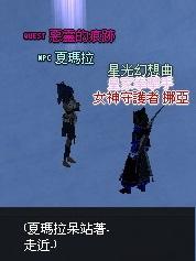 mabinogi_2013_09_30_1399.jpg