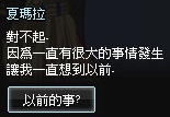 mabinogi_2013_09_30_1404.jpg