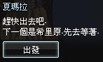 mabinogi_2013_09_30_1412.jpg