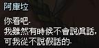 mabinogi_2013_09_30_1455.jpg