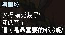 mabinogi_2013_09_30_1470.jpg