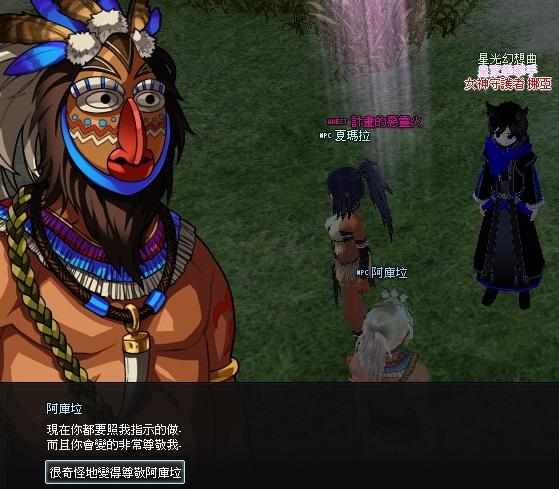 mabinogi_2013_09_30_1468.jpg