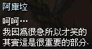 mabinogi_2013_09_30_1472.jpg