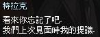 mabinogi_2013_09_30_1506.jpg